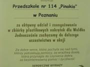 P1080297 (600x800)