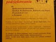 P1090347 (600x800)